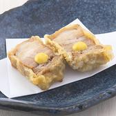 天星 桜木町店のおすすめ料理3