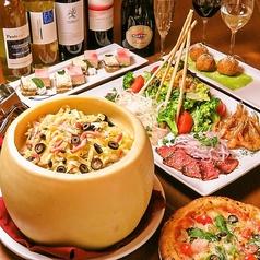 Di VERDE ディベルデ S-PAL仙台店のおすすめ料理1