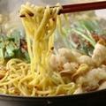 料理メニュー写真醤油みそ味筑豊もつ鍋