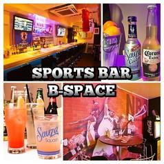 SPORTS BAR B-SPACE 町田