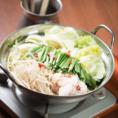 国産の和牛を使った「鸞特製 美肌塩モツ鍋」1200円(税抜)は一押し。20時間以上煮込んだスープはコラーゲンたっぷり。