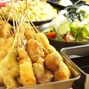 串カツ ひょうたん 本店のおすすめ料理1