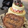 SAN FELICE Italian Cafe&Dining サンフェリーチェのおすすめポイント3