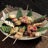 素材屋 日比谷シティ店のおすすめ料理3