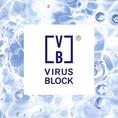 抗菌や抗ウイルスの特許技術が証明されたVBおしぼりを全席に完備しております。ウイルスや菌を99.99%抑制する効果があります。お客様に当店の地鶏を思う存分楽しんでいただくために衛生対策を実施しております。