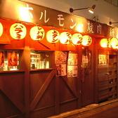 ホルモン焼肉 縁 エン 西荻窪店の雰囲気3