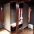 カーテンで仕切られるので、個室・半個室として、周囲を気にせずお過ごしいただけます。