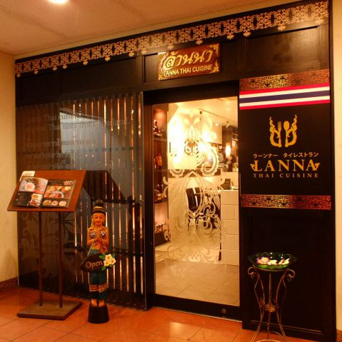 ラーンナー タイレストラン|店舗イメージ3