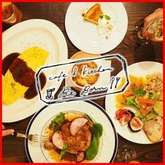 Cafe&Kitchen ReBornの写真
