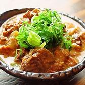 炭焼ホルモン 七福のおすすめ料理2