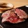 料理メニュー写真牛ハラミの炙り焼き