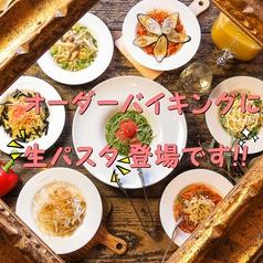 ワイン倉庫 バッカーノ BACCANO 広島の写真