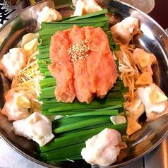 九州酒処 amamiのおすすめ料理1