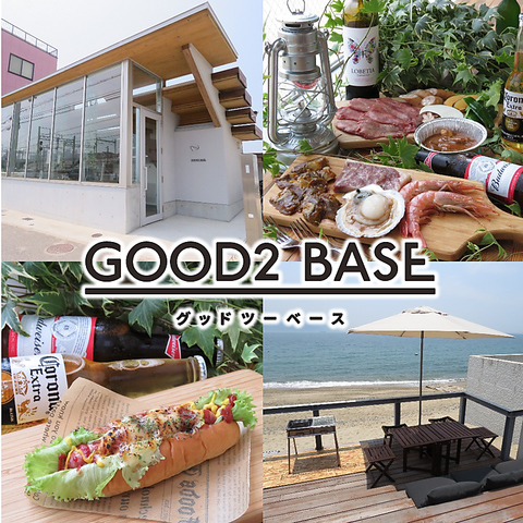GOOD2 BASE