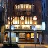 天ぷら 海鮮 地酒 弥栄 いやさか 米子駅前店のおすすめポイント2