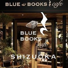 ブルーブックスカフェ BLUE BOOKS Cafe 静岡店の写真