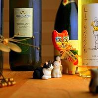 ワインはイタリアのみ