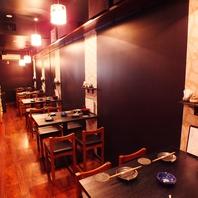 ◆【落ち着いた店内】食事を五感で楽しむ◆