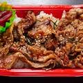 料理メニュー写真牛炙り焼き丼