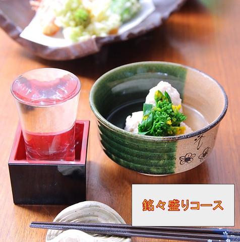 【夏を彩る銘々盛りコース】お刺身5点盛り、本格握り寿司等8品2時間飲み放題付き5000円