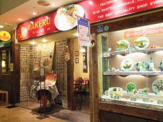 ラケル RAKERU 丸井水戸店の写真