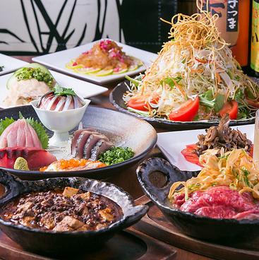 博多うまかんもん小野のおすすめ料理1