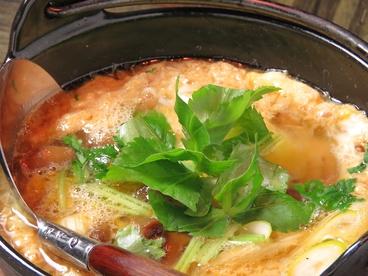 マクリ MAKURIのおすすめ料理1