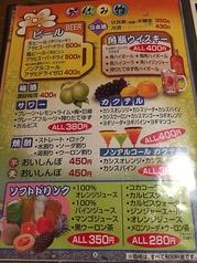 おいしんぼ 飾磨店の特集写真