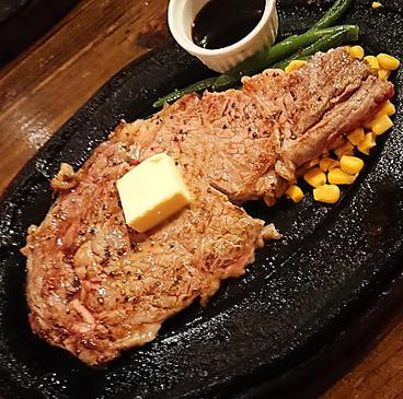 バーグイン YOKOHAMAのおすすめ料理1