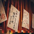 各地の日本酒も取り扱っております。日により仕入れ内容が変わりますので、お気軽にスタッフまでお尋ねください。