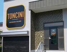 TONCINI RISTORANTE ITALIANO トンチーニの写真