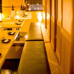 個室居酒屋 八海山 hakkaisan 広島駅前店の特集写真