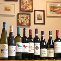 季節の旬のワインを豊富にご用意しております◎
