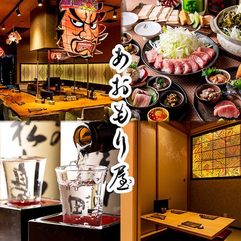 青森産地直送…だから美味い!地元の味がここ東京で味わえる&日本酒も見逃せない!
