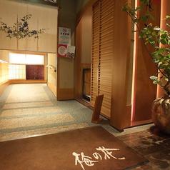 梅の花 青山店の画像