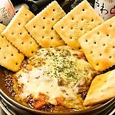 炭屋五兵衛 西大井店のおすすめ料理3