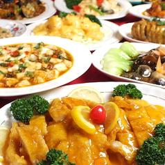 龍鳳飯店の特集写真