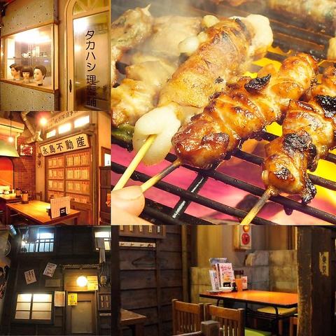 昭和の下町の雰囲気で今宵一杯いかがですか?各種宴会も大好評受付中!!