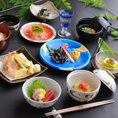 日本料理 河久 梅田店のおすすめ料理3