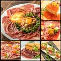 【極上肉メニューSTART!】極上肉をうに、いくらで…