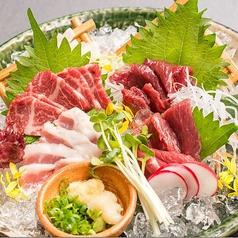 居酒屋 いまい 豊田市本店のおすすめ料理1
