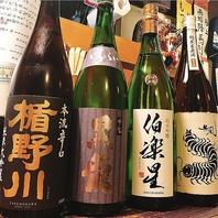 全国各地の日本酒をご用意。