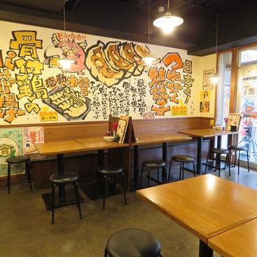 TENHO 餃子酒場 中野坂上店の雰囲気1