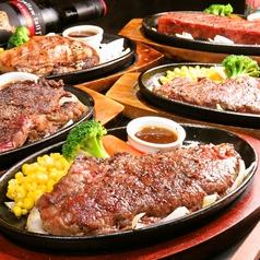 肉吉のおすすめ料理2