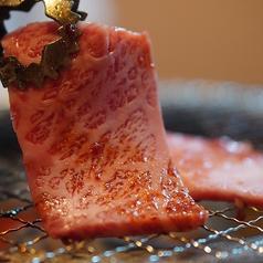 和牛 羽田園のおすすめ料理1
