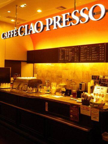 カフェ チャオプレッソ 西大寺駅店|店舗イメージ3