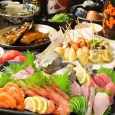 家庭料理 いろり。 神戸駅のグルメ