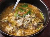 焼肉 東神苑のおすすめ料理3