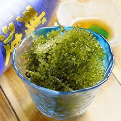 沖縄料理 琉球むらのおすすめ料理1