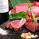 黒毛和牛の本当の美味しさがここにあり!牛肉料理専門店